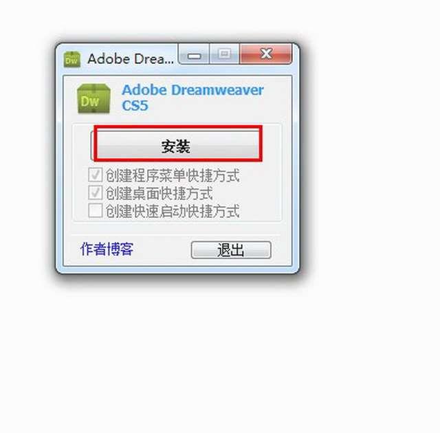 dreamweaver cs5绿色破解版官方下载【adobe dreamweaver cs5 破解下载】安装图文教程、破解注册方法图三