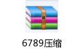 6789压缩 v1.3.2.2 官方版