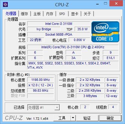 CPU-Z v1.83.0 官方简体中文绿色便携版本