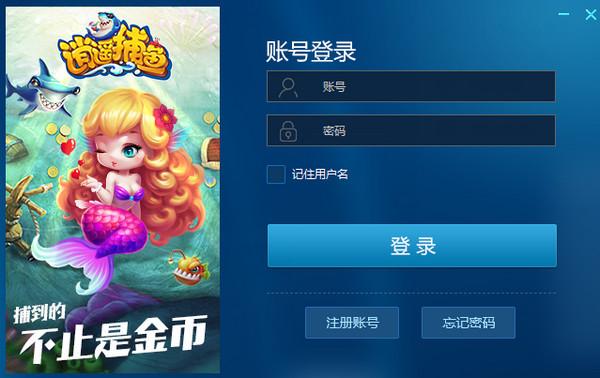 360休闲游戏大厅 v1.5.0.2066最新版