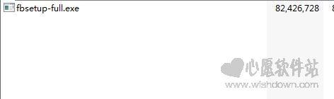FBackup(自动备份软件)v7.1.297.0官方版_wishdown.com