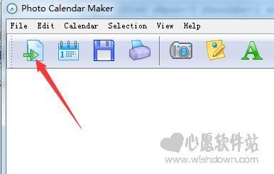 Photo Calendar Maker(自己制作日历的软件)2.51 绿色版_wishdown.com