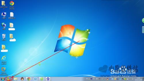 在360软件小助手中添加常用软件的方法_wishdown.com