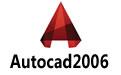 Autocad2006 简体中文迷你精简版 (附注册机)