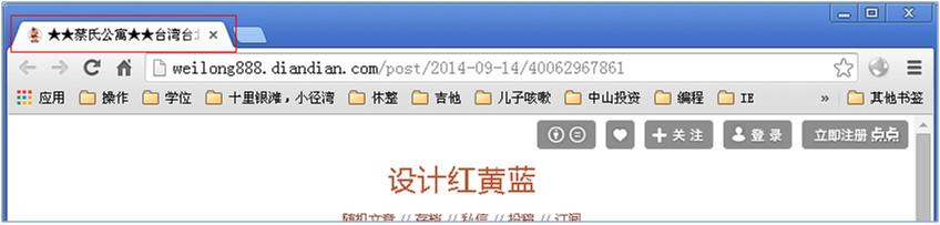图片收割机v1.3 绿色版_wishdown.com