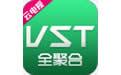 vst直播软件电脑版 v1.8.3.0 官方绿色版