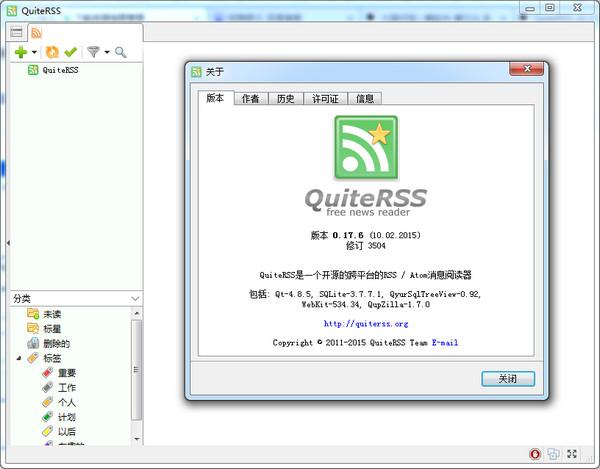 RSS订阅器 V0.18.6绿色中文版