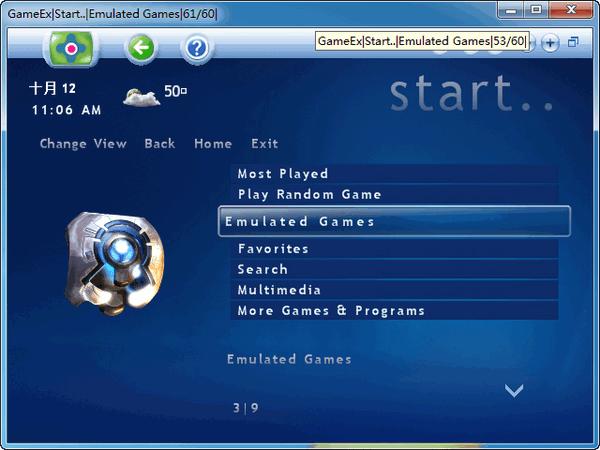 GameEx(PC端模拟器) v15.50 官方免费版