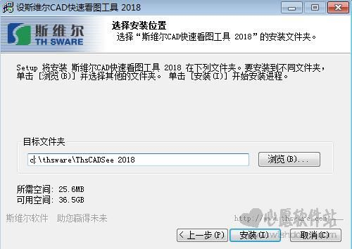 cad快速看图软件v5.8.1.55 VIP绿色破解版_wishdown.com