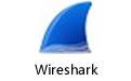 Wireshark(网络包分析工具) v2.6.3官方版
