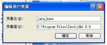 Java安装教程_wishdown.com