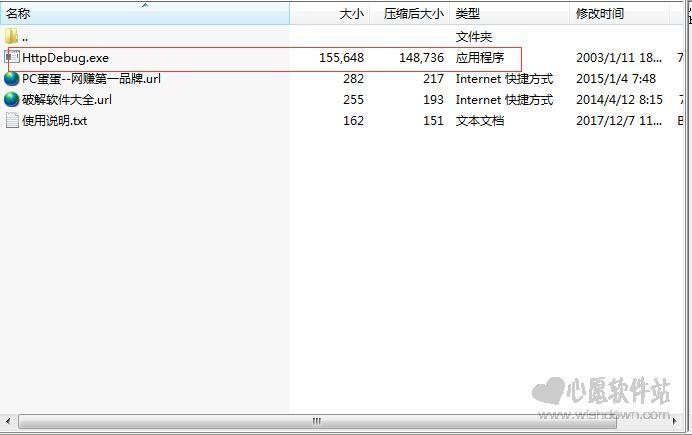 HttpDeBug(HTTP协议调试工具)v1.02中文版_wishdown.com