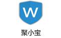 聚小宝(微信好友检测工具) v1.0官方版
