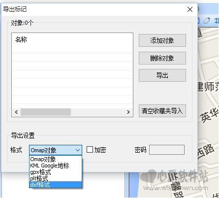 奥维互动地图浏览器电脑版 v7.6.6 64位绿色版