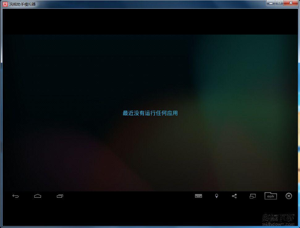 浣熊助手模拟器3.0.2 官方版_wishdown.com