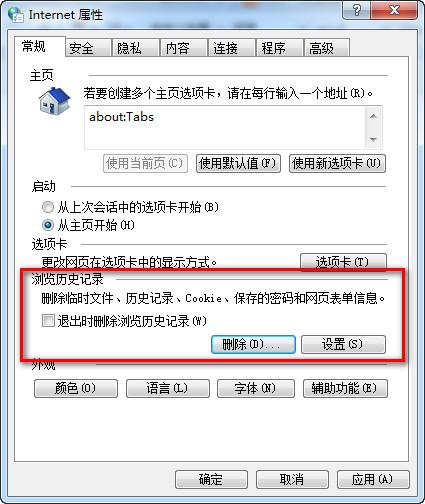 风行电影播放器v3.0.6.98 官方正式版_wishdown.com