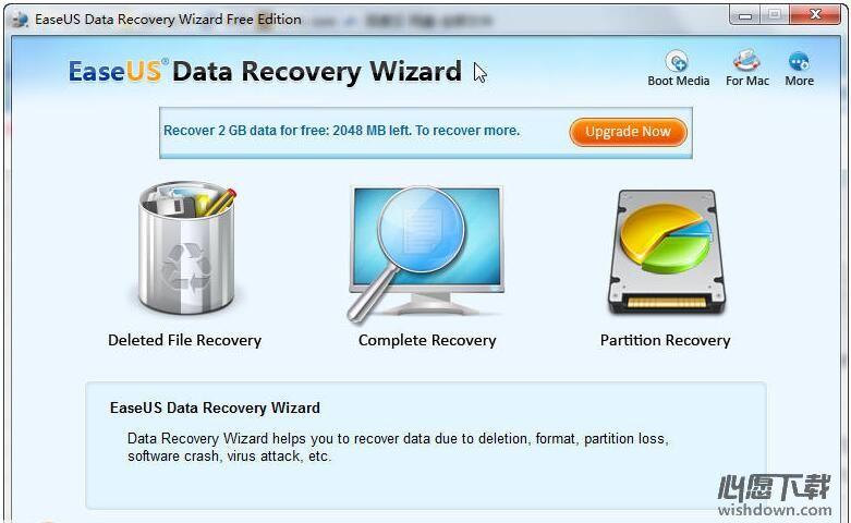 Data Recovery Wizard_删除/格式化/分区错误数据文件恢复软件 v11.0.0 官方版