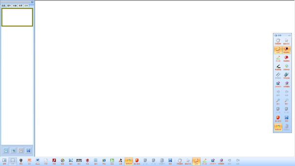 EduBoard(EduOffice电子白板)