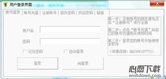 压力山大新浪邮箱注册机 v1.0 加强版