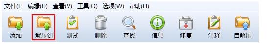 好压压缩软件(HaoZip)v5.9.8 官方版_www.rkdy.net
