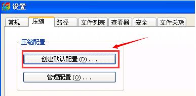 快压v2.8.28.28官方版_wishdown.com