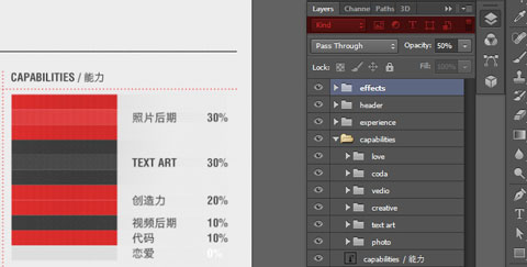 Photoshop CS6官方中文版_wishdown.com