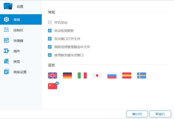 Seer文件浏览器 v0.8.1官方版