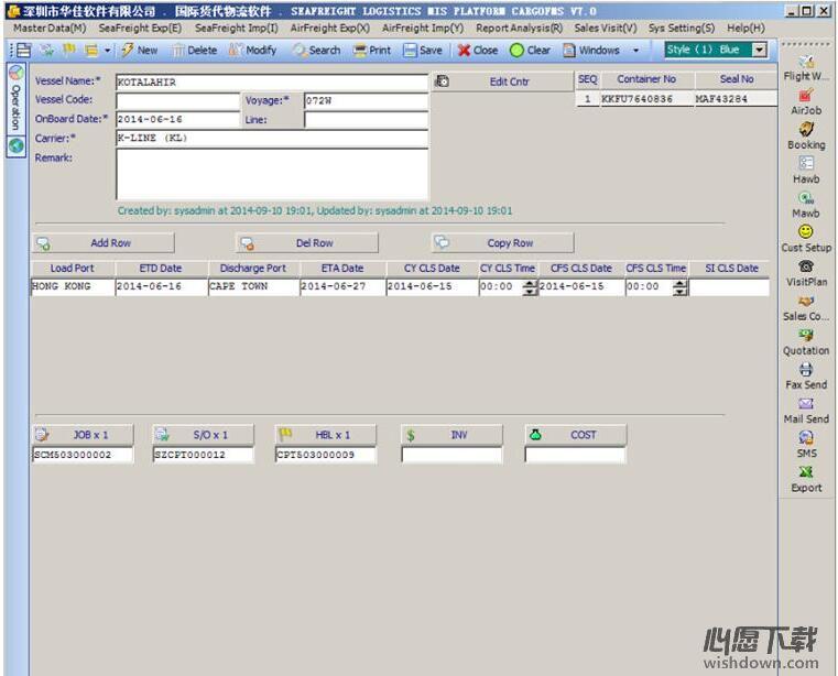 CargoFMS华佳货代物流软件 v9.0.0 官方版