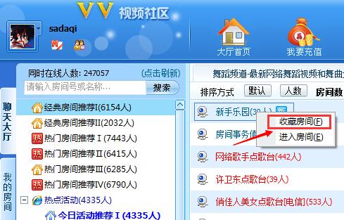 51vv视频社区官方下载