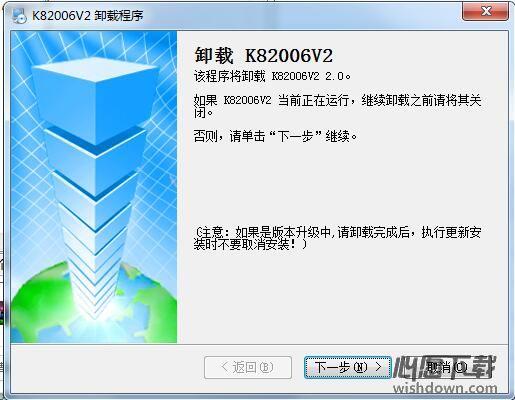 K8录音软件 Beta 1免费版