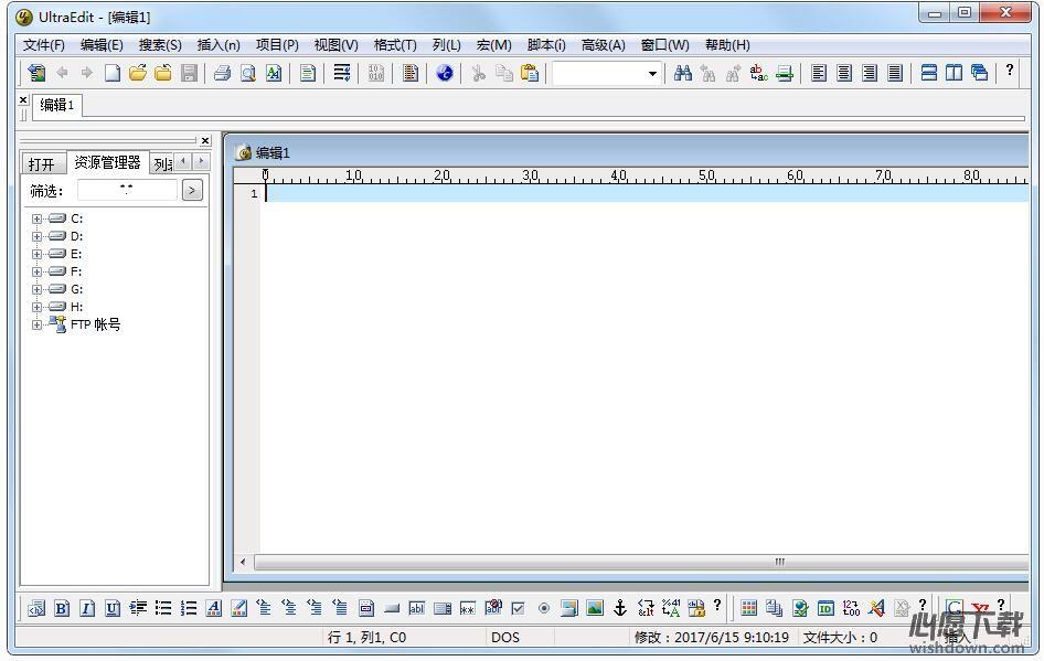 18款好用的免费文本编辑器软件推荐(第12图)-心愿下载