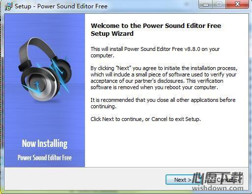 Power Sound Editor(音频处理软件) v8.8.0 免费版