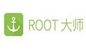 ROOT大师pc版 v1.8.9.21140电脑版