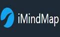 iMindMap10手绘思维导图软件 v10.0.0.168 简体中文版