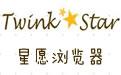星愿浏览器 【无痕浏览器】v4.7.1000.1809 官方版