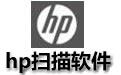 HP惠普Readiris Pro for hp扫描软件 12.0版