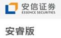 安信安睿终端 v7.13 官方版
