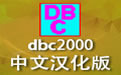 db文件查看器 免费版