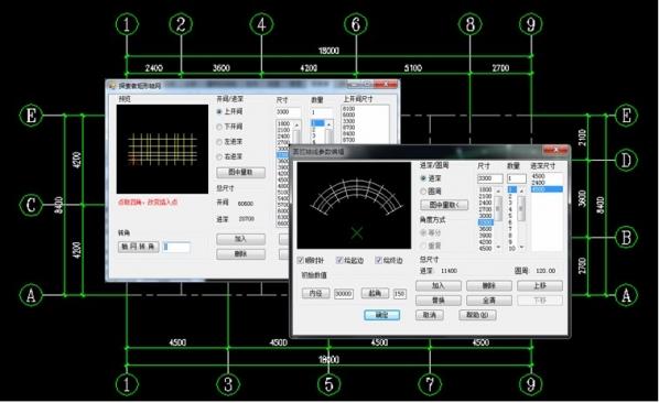 探索者三维建筑设计软件 v2017 官方版