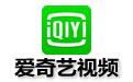 爱奇艺视频电脑版 6.6.76.6256 官方正式版