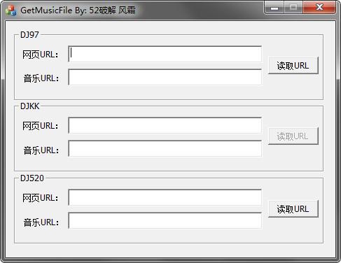 GetMusicFile(dj音乐下载器) v1.6.0绿色版