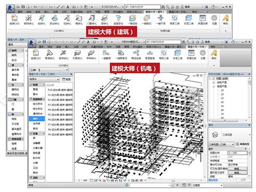 红瓦建模大师 v3.0.0【revit插件】