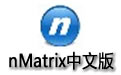 快速建立虚拟局域网软件(nMatrix ) v0.9.561 Beta 中文版
