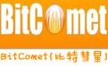 BitComet 比特彗星 V1.52 官方版