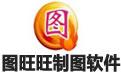图旺旺制图软件 v5.9.9官方版