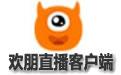 欢朋直播客户端 V1.2【手游直播平台】
