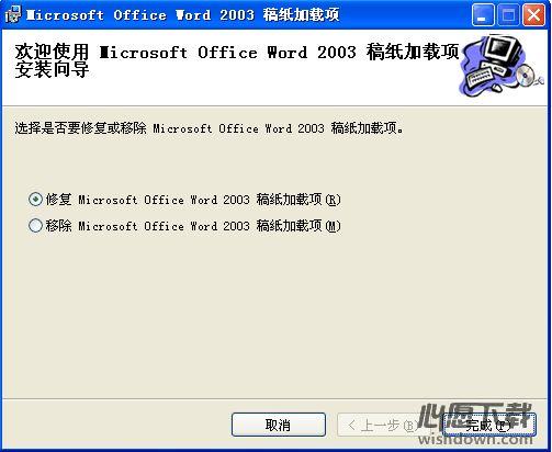 Genko.msi官方版_wishdown.com