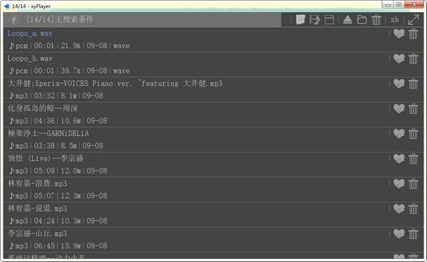 星月影音xyPlayer官方版 v1.0【全能影音播放器】