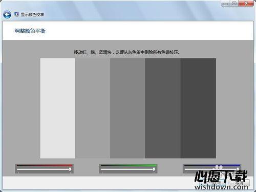 怎么更改电脑的屏幕亮度?更改电脑的屏幕亮度方法_www.rkdy.net