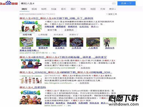 怎样下载模拟人生4_www.rkdy.net